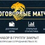 станслав семеряков