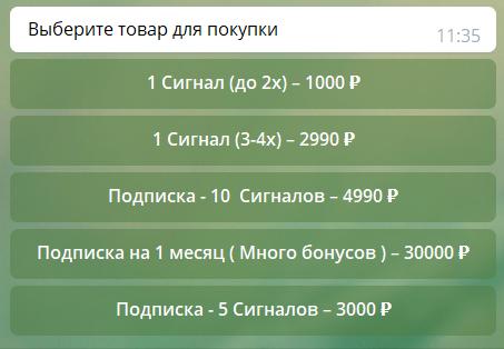 деньги из игр цены