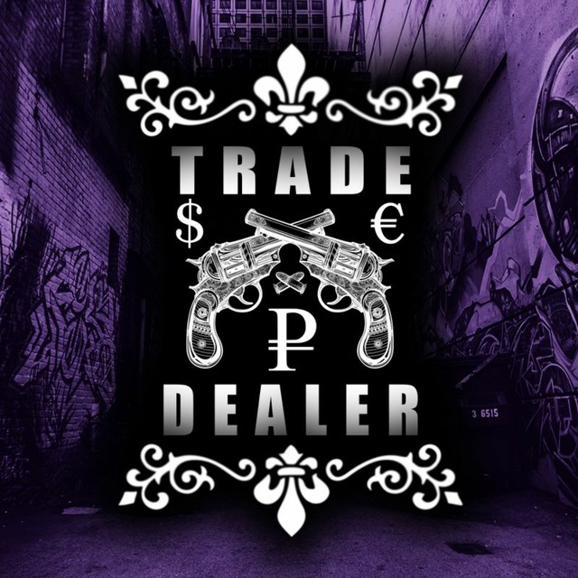 trade dealer